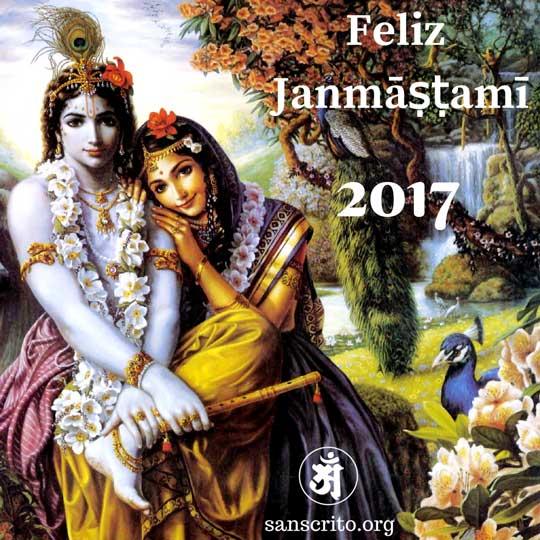 Janmashtami, el nacimiento de Krishna